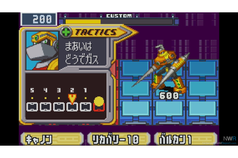 Rockman EXE 4.5: Real Operation - Game - Nintendo World Report