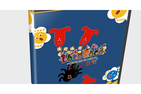 [Game] LocoRoco Midnight Carnival - USA | Mania PSP - A ...