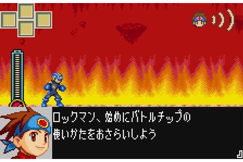Mega Man - Rockman EXE WS Jump & Run Capcom, Jump & Run ...