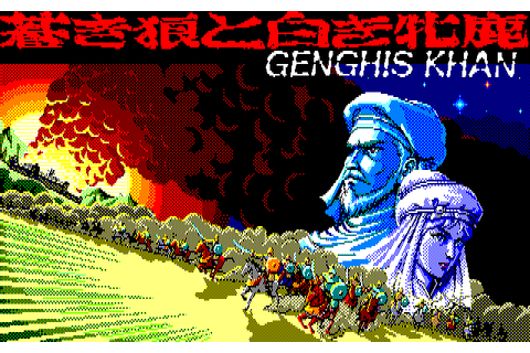 Aoki Ookami to Shiroki Mejika: Genghis Khan (1987) by Koei ...