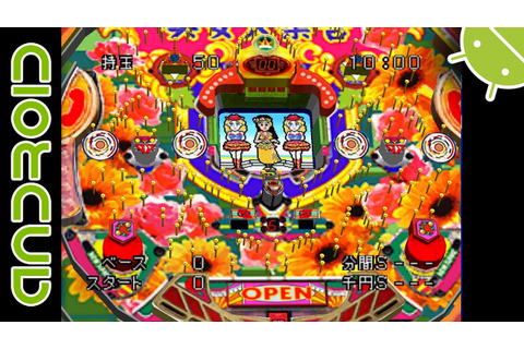 Heiwa Pachinko World 64 (J) | NVIDIA SHIELD Android TV ...