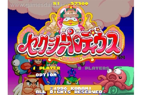 Sexy Parodius - Sega Saturn - Games Database