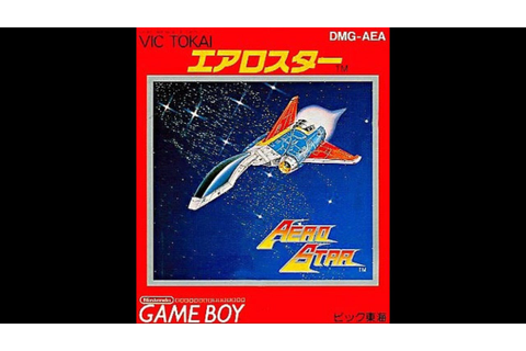 (GB)エアロスター/Aerostar-Soundtrack - YouTube