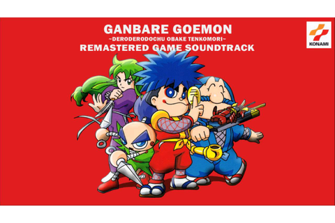Ganbare Goemon: Don't Be Hit By The Bones [HD] - YouTube