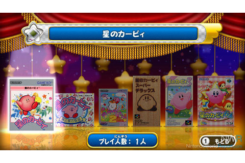 Kirby's Dream Collection Priced in Japan, Control Option ...