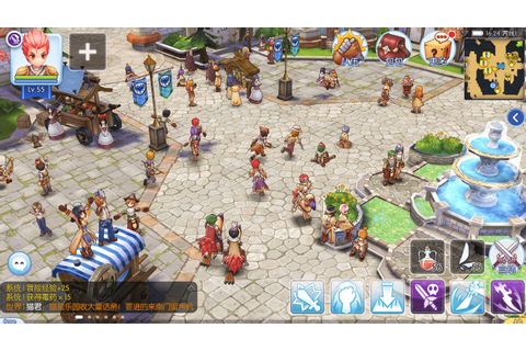 Download Ragnarok Online Mobile APK (Chinese Language ...