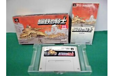 SNES -- KOUTETSU NO KISHI -- Box, SLG, Super famicom ...
