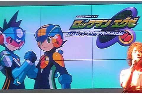 New Mega Man Battle Network crossover game announced