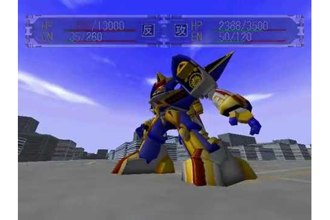 DreamCast DC PC Emulator DEmul Super Robot Wars Alpha Game ...