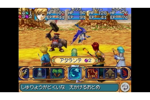 TEST. Golden Sun : Obscure Aurore (DS)