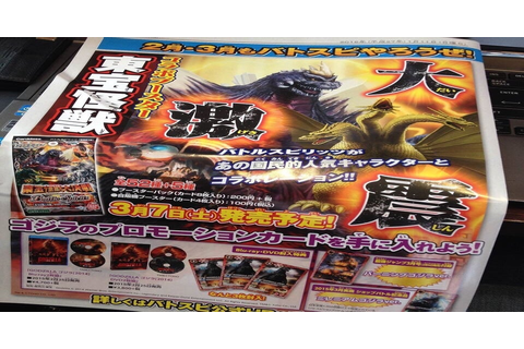 New trading card game! Rough translation title: East Toho ...