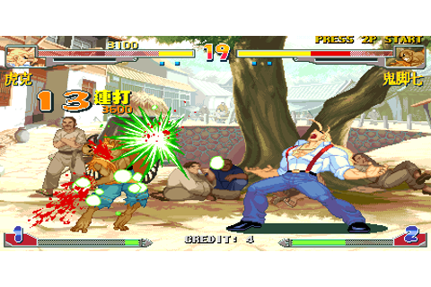 Play Arcade Martial Masters (V104, 102, 101, China) Online ...