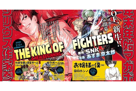 King of Fighters Games Inspire 'New Beginning' Manga ...