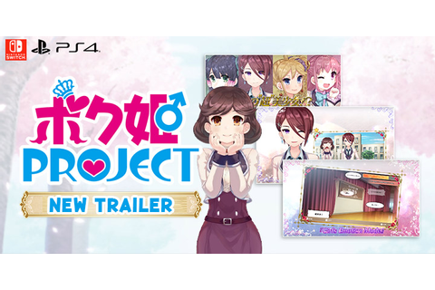 Bokuhime Project New Trailer Has Been Released!