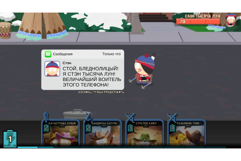 South Park: Phone Destroyer - Android games - Download ...