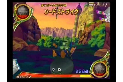 Dragon Quest Monsters Battle Road Victory WII battle ...