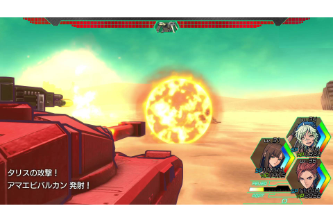Metal Max Xeno Gets New Trailer, Screenshots & Japanese ...