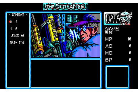 Download The Screamer (PC-98) - My Abandonware