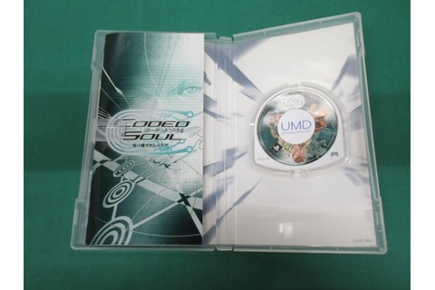 PlayStation Portable -- Coded Soul Uketsugareshi Idea ...