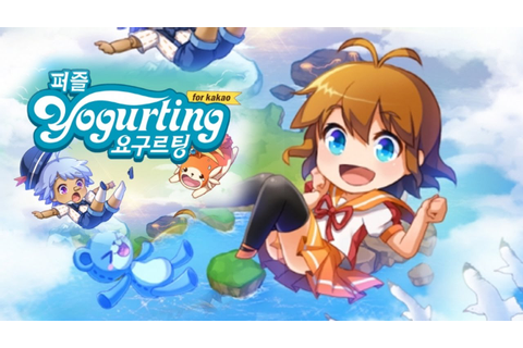 Yogurting for Kakao Puzzle Adventures - YouTube