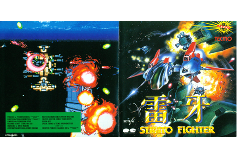 Raiga - Strato Fighter. Soundtrack from Raiga - Strato Fighter