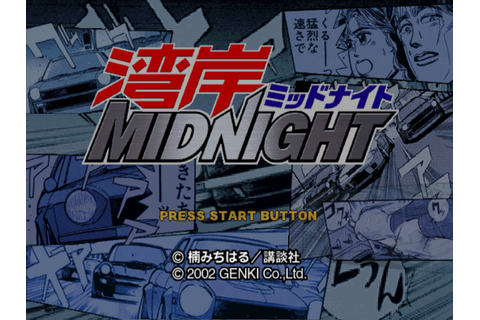 Chokocat's Anime Video Games: 2232 - Wangan Midnight (Sony ...
