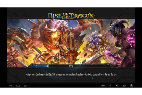 Rise Of The Dragon android game first look gameplay ...