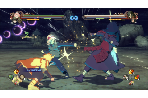 Naruto Shippuden: Ultimate Ninja Storm 4 Free Download ...