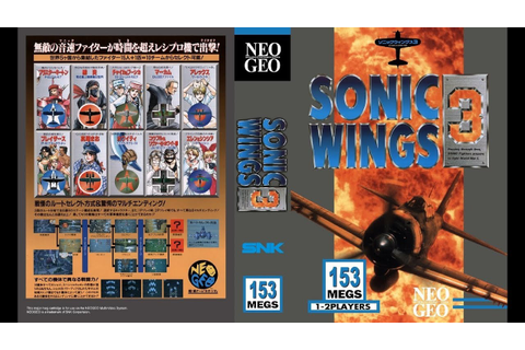 NEO·GEO - AERO FIGHTERS 3 / SONIC WINGS 3 [720p HD] - YouTube