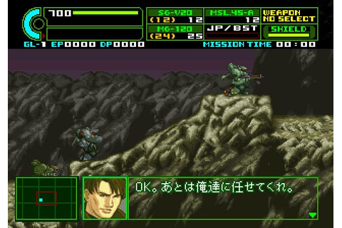Assault Suit Leynos 2 (1997) by NCS Saturn game