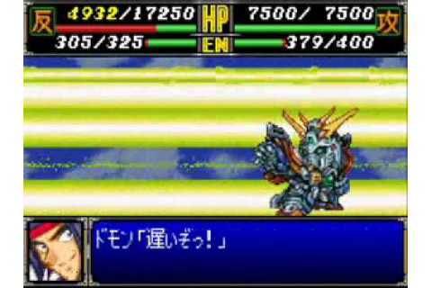 Super Robot Wars R - God Gundam, All Attacks - YouTube