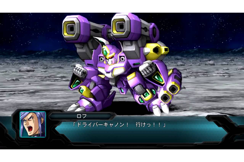 2nd Super Robot Wars Original Generation Seti Beaudrifer ...
