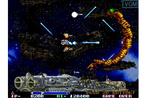 R-Type Leo for MAME - The Video Games Museum