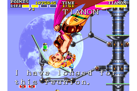 Osman screenshots for Arcade