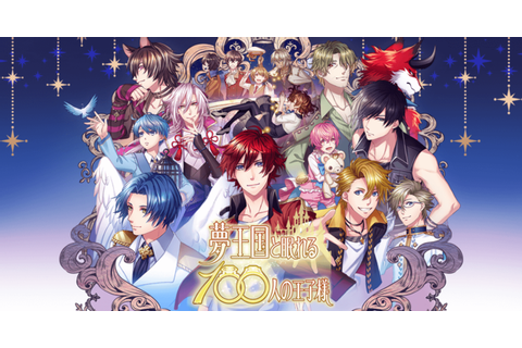 "Crunchyroll - ""100 Sleeping Princes and the Kingdom of ..."