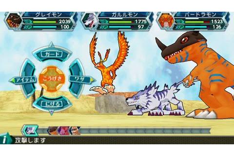 B-Side (Another Side): Digimon Adventure PSP Game to ...