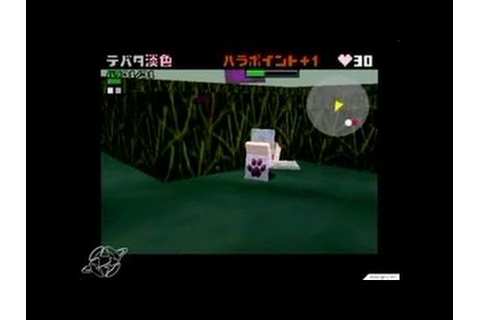 Cubivore: Survival of the Fittest GameCube Gameplay ...