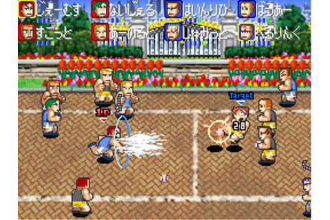 Super Dodgeball Brawlers - Video Game News, Videos, and ...