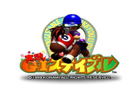 Jikkyo GI Stable N64 ROM (JPN) | N64, Rom, Playstation ...