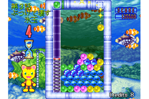 Puzzle Uo Poko arcade video game by Cave Co., Ltd. (1998)