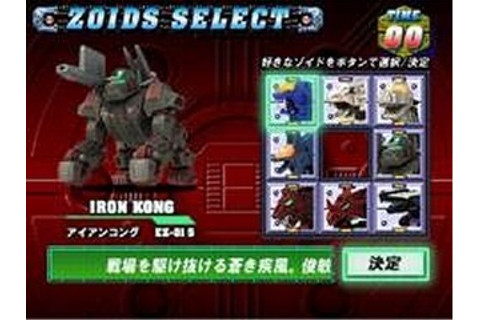 Zoids Infinity - Videogame by Taito