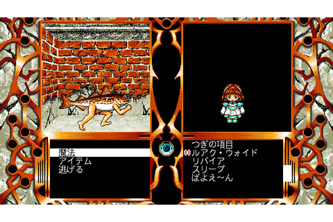Madou Monogatari Gameplay - 3 (PC98) - YouTube