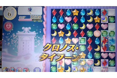 Sailor Pluto power from Sailor moon drops game - YouTube