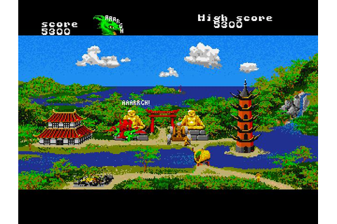Aaargh Download (1988 Amiga Game)