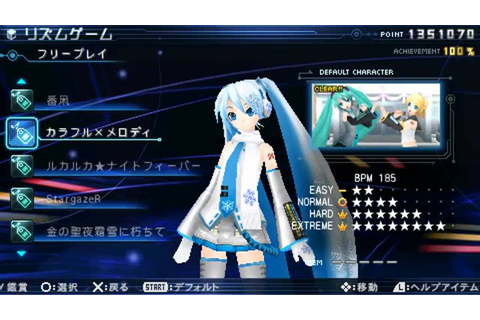 PSP 【初音ミク】Hatsune Miku Project DIVA extend Complete Song ...