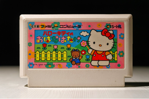 SomeRussianMarioDude: Pickups 30: Famicom Cartridges 30 ...