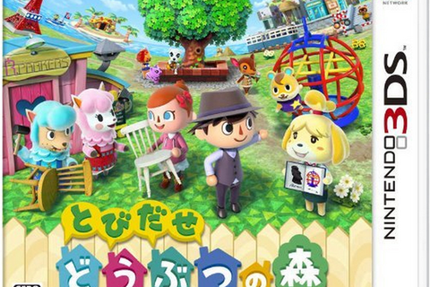 Animal Crossing: New Leaf is the first 3DS game in Japan ...