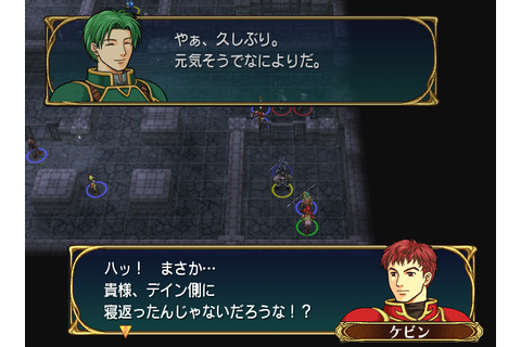 Fire Emblem: Path of Radiance (GCN / GameCube) Game ...