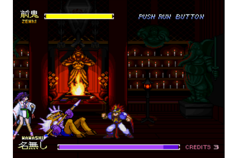 TGDB - Browse - Game - Kishin Douji Zenki FX: Vajra Fight