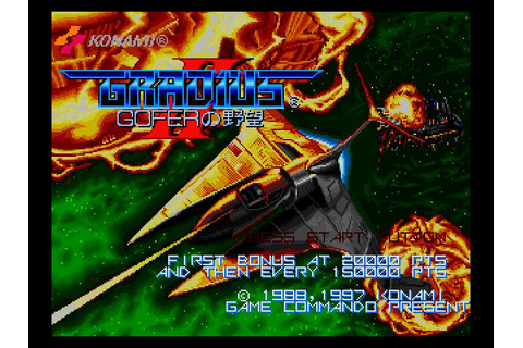 Gradius Deluxe Pack Download (1997 Arcade action Game)